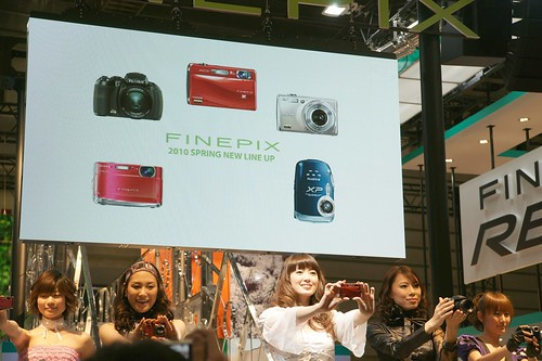 Finepix girls!