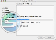 ScanSnap (Mac OS X)