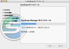 ScanSnap (Mac OS X)