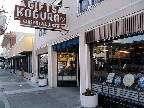Kogura Co., Nihonmachi, San Jose, CA (3-13-10)