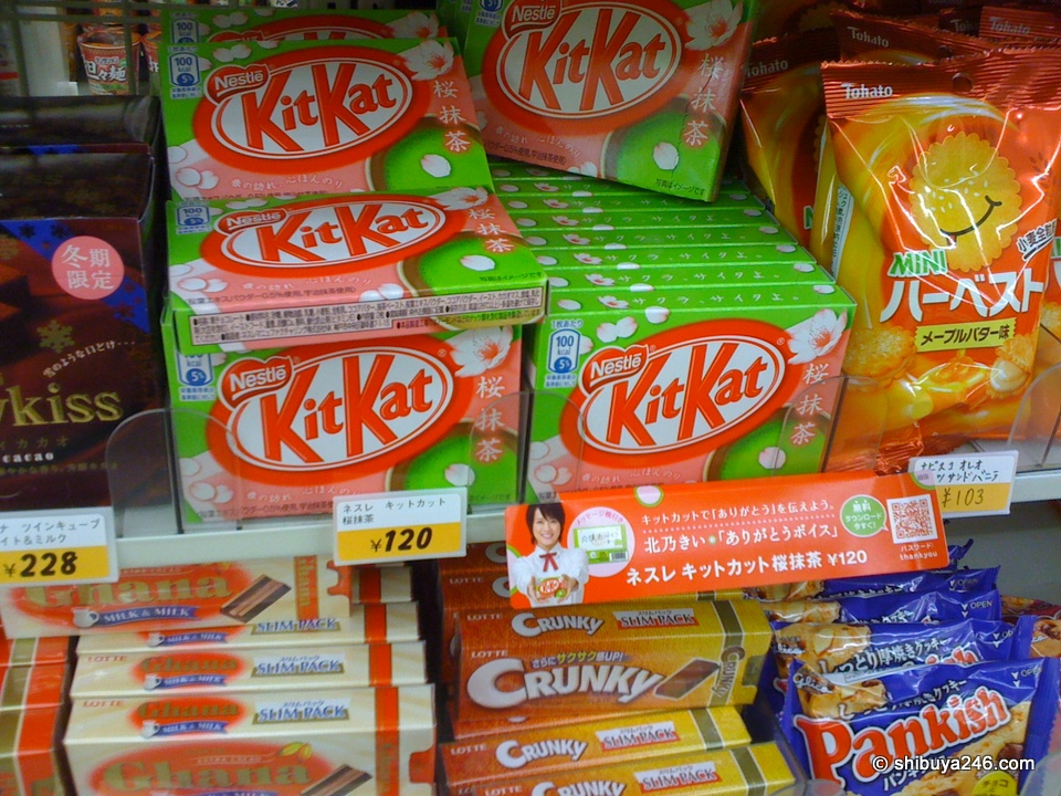 New kit kats. The only thing that stays the same is the size of the box. This time we have Sakura green tea flavor. mmmmmmmm, got to try that out.