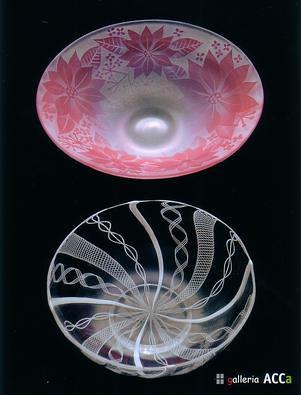 二つの■アキノヨーコ+ガラス■展
