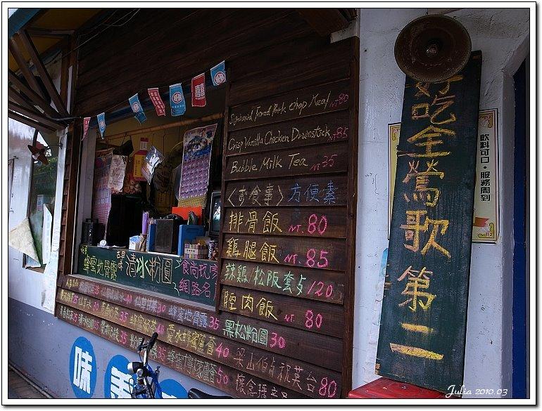 厚道飲食店 (15)