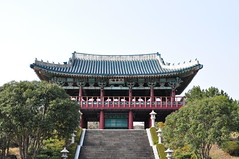 Pura Corea :)