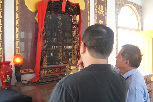 Wu family Ancestor Tablet