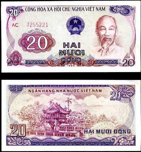 20 Dong Vietnam 1985(1986)