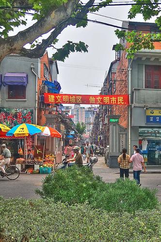 Shang Hai Street 02 / HDR