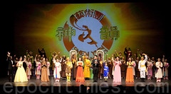 2400  () Tags: world music tickets dance community theater tour audience review chinese performing arts cities culture divine acting shen drama yun 2009 touring 2010 ticketmaster springtour                    shenyun          2009    2010         2400