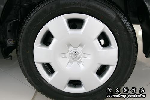 14-inch Steel Rim