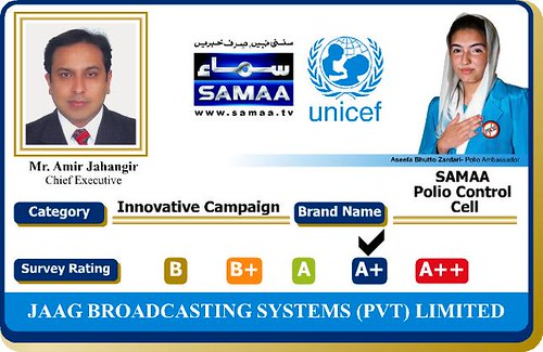 UNICEFf-SAMAA Polio Control Cell - Brand of the Year Award 2009; an initiative of Amir Jahangir