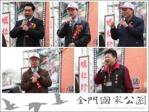 2010-石蚵文化節-02
