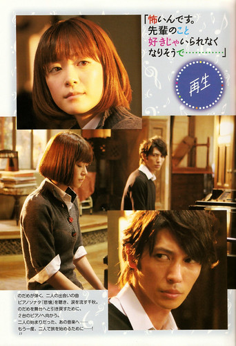 Nodame 2nd GuideBook P.13