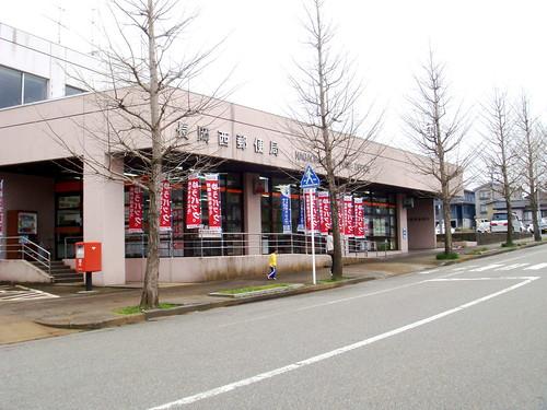 長岡西郵便局の風景印