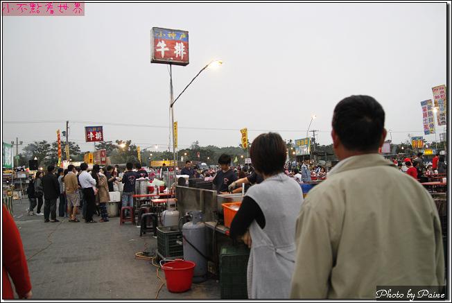 斗六夜市之小神戶牛排