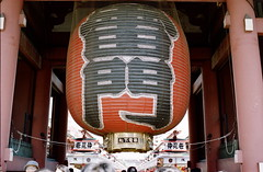 雷門 (Nam2@7676) Tags: film japan tokyo dof pentax bokeh scan vista 日本 epson 東京 100 asakusa agfa 浅草 lx 雷門 nam2 43mm silverfast kmount 7676 fa43 v750 smcpfa43mmf19 justpentax gtx970 smcfa43mm119limited yasunarinakamura ナムナム nam27676 中村康就