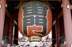 (Nam2@7676) Tags: film japan tokyo dof pentax bokeh scan vista  epson  100 asakusa agfa  lx  nam2 43mm silverfast kmount 7676 fa43 v750 smcpfa43mmf19 justpentax gtx970 smcfa43mm119limited yasunarinakamura  nam27676