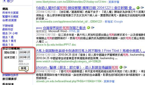 googleui-21 (by 異塵行者)