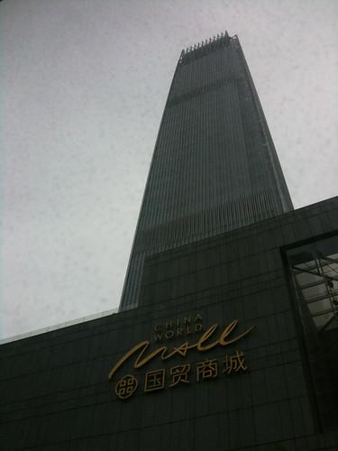 China World Tower 3