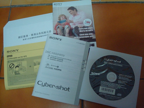 Disc and Manual