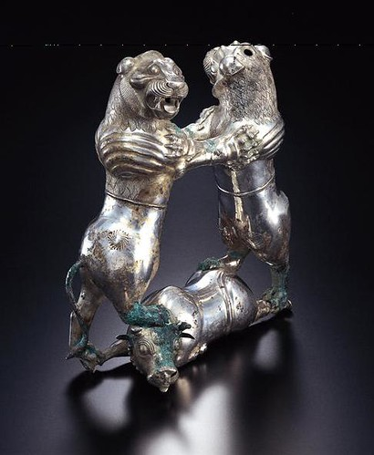 Pre-Achaemenid Silver Compound Zoomorphic Vessel
