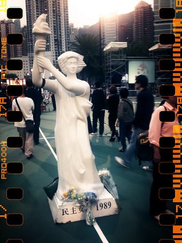 六月四日 - 民主女神像