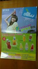 20100608_004.jpg