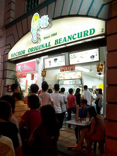 新加坡知名豆花店