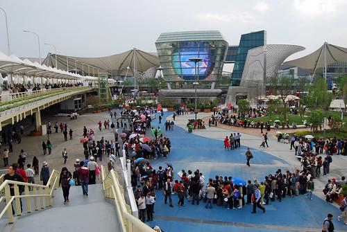 m105 - Taiwan Pavilion Plaza