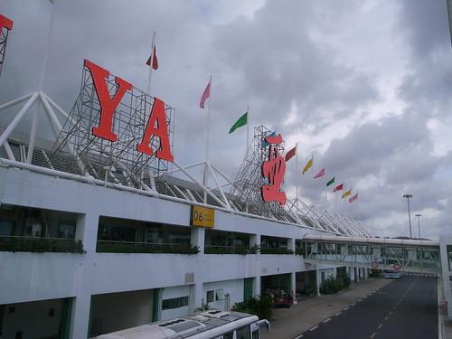 三亜鳳凰国際空港