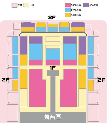 觀眾席分區-p
