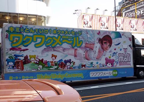 2010-05-18 SC Harajuku (7)