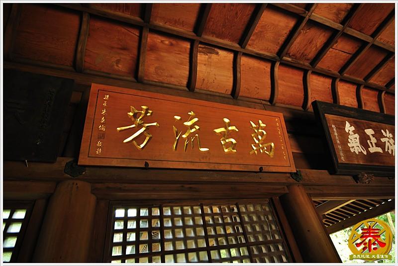桃園神社 A (17)