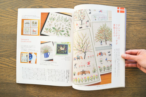 Stitch Idees magazine vol.9