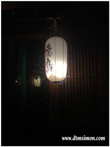 燒鳥屋02.jpg