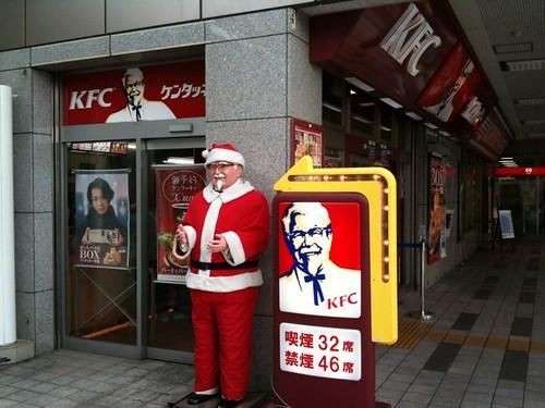 Ăn gà KFC vào lễ Giáng Sinh là phong tục của nhiều người Nhật Bản?