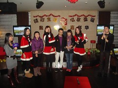 Lucky draw to determine which netizen will be driven home in the new Fiesta (Ford Asia Pacific) Tags: china christmas party ford fiesta shanghai social apa socialmedia fordfiesta douban myownfiesta fordasiapacificandafrica