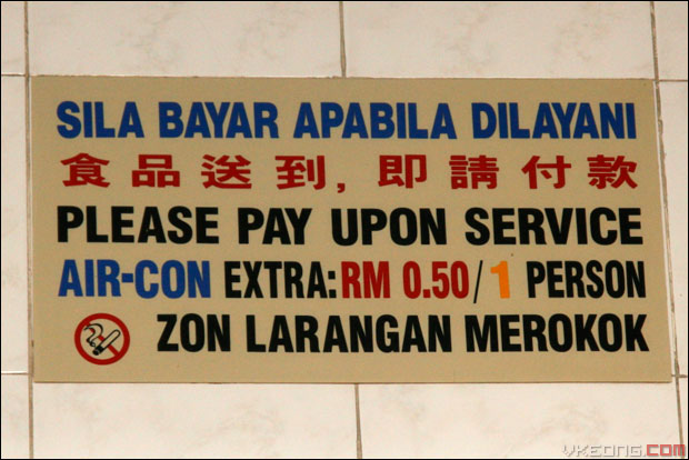 air-con-extra-50-cents
