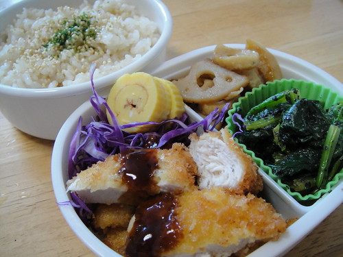Chicken Cutlet Bento