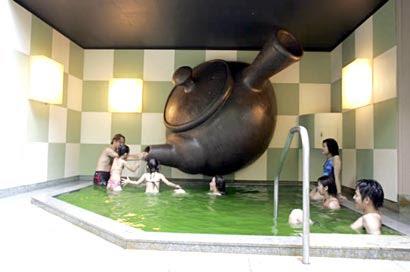 05_green tea pool