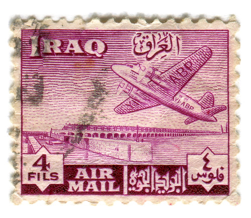 Iraq Postage Stamp: Air Mail 4 Fils