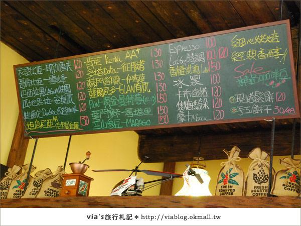【魔法咖啡屋】Mofa Cafe~在南投國姓鄉來一杯魔法咖啡37
