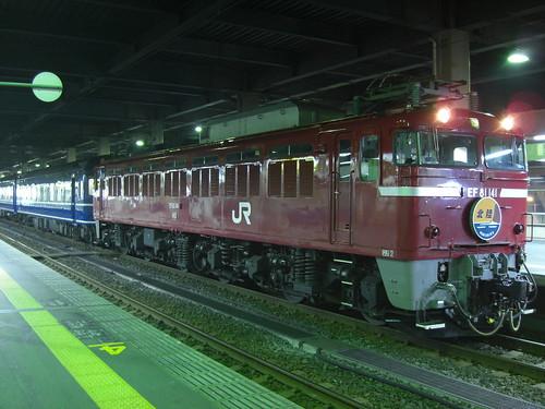 CIMG7059
