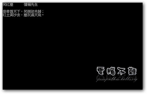 vb-net-console-1