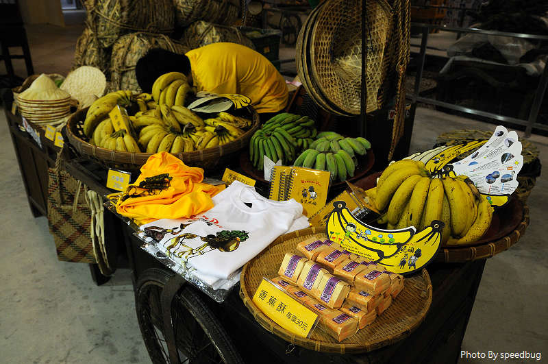 香蕉碼頭 (21).jpg
