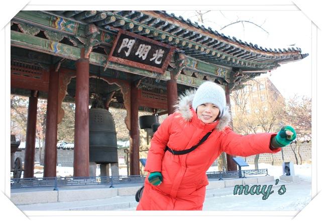 韓國之旅 962