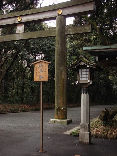 2010-02-17 東京之旅第三天 025