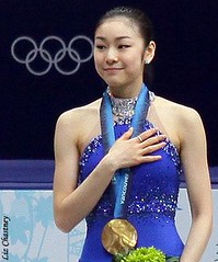 Kim Yu-Na during the playing of her country's national anthem
