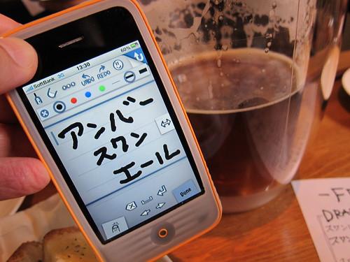 20100227133109 #nsmc20100227 niigata japan (by takitate)