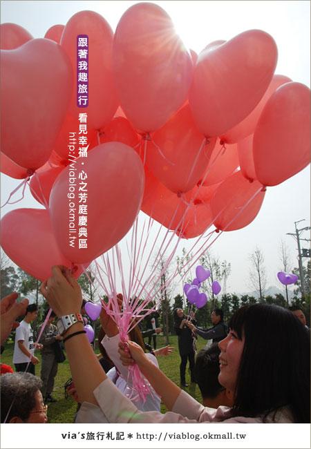 【心之芳庭】幸福婚禮登場~台中心之芳庭慶典區37