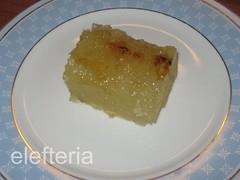 γλυκο της ειρηνης (Elefteriaki) Tags: γλυκα